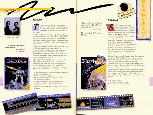 Sierra Catalogue from 1988, featuring Thexder and Silpheed