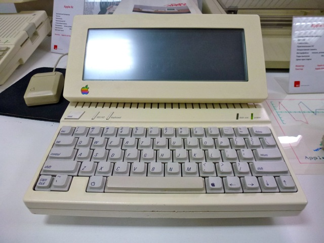 Apple's First LCD Monitor